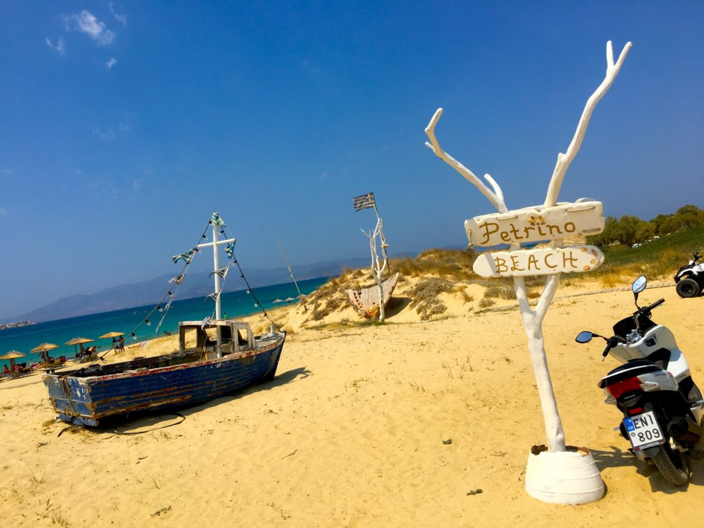 Petrino Beach is a cool, relaxed beach in Naxos with a variety of food options
