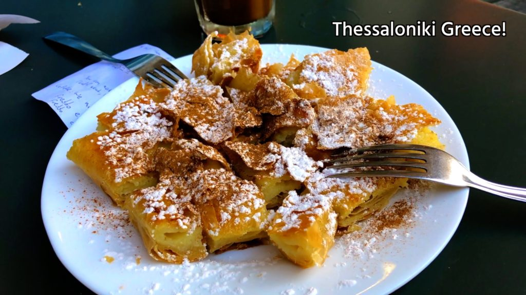 A custard bougatsa - trying one of these has to be on your list of things to do in Thessaloniki!