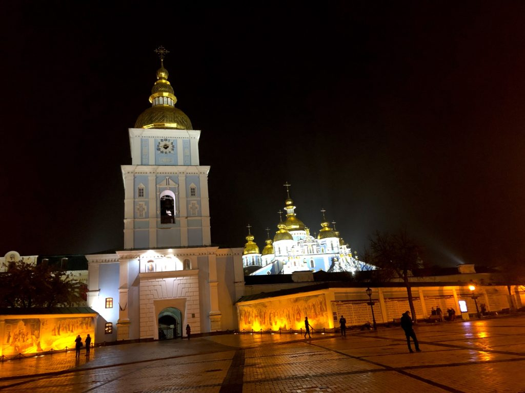 St. Michael's Gold-Domed Monastery is a beautiful site in Kiev!