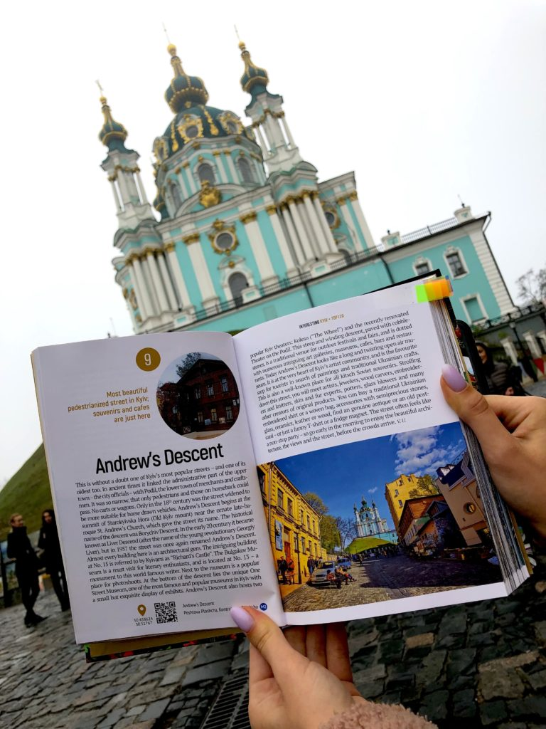 St. Andrew's Church in Kiev is a beautiful example of Ukrainian Baroque architecture